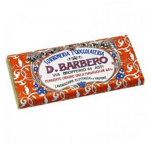 Dark chocolate Madagascar 68%