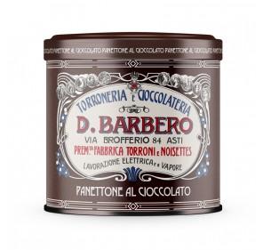Artisanal Panettone with...