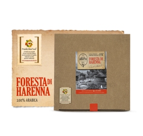 Harenna Forest  - 100% Arabica