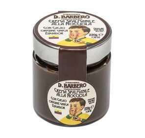 Ecuador spreadble cream
